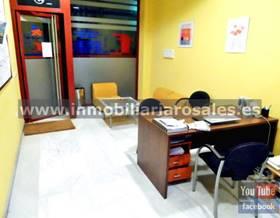 premises sale in baena