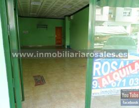 premises rent in baena