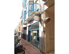 premises sale in alfaz del pi