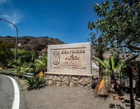 lands sale in alicun